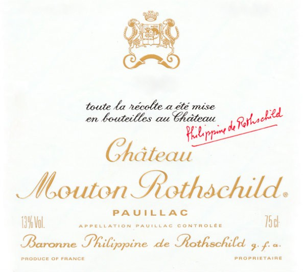 NEW RELEASE En Primeur Chateau Mouton Rothschild 2016, Case of 12x75cl IB SOLD OUT