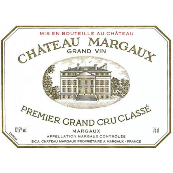 En Primeur Chateau Margaux 2017, Case of 12x75cl IB